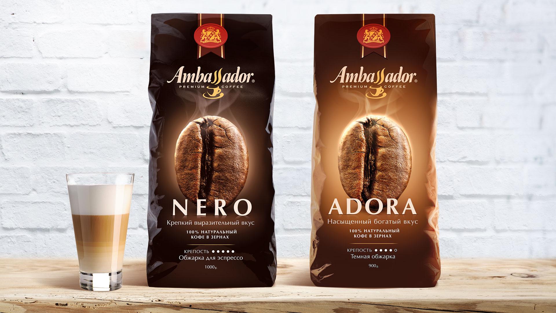 Nero&Adora