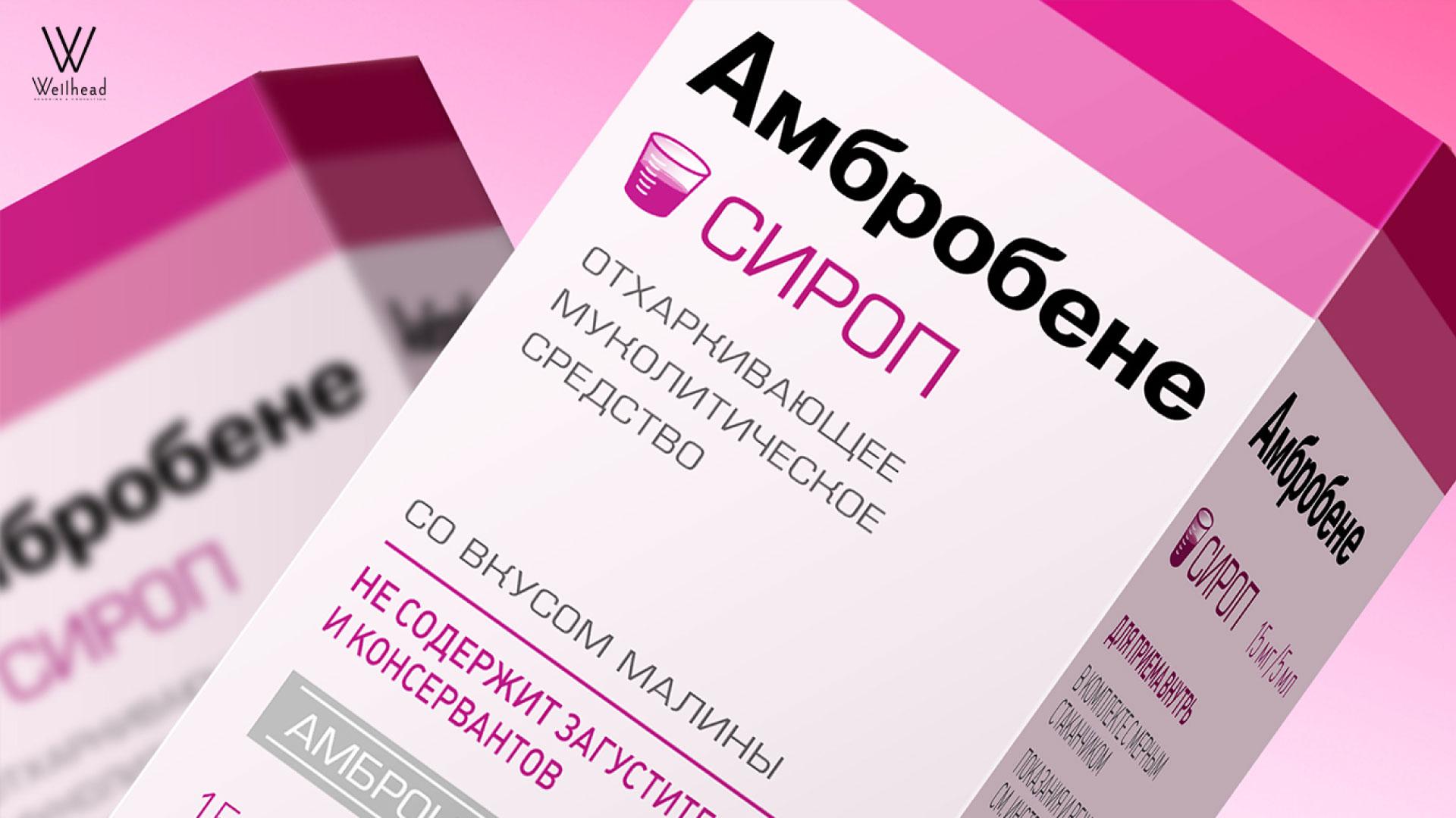 Разработка дизайна упаковки препарата Амбробене