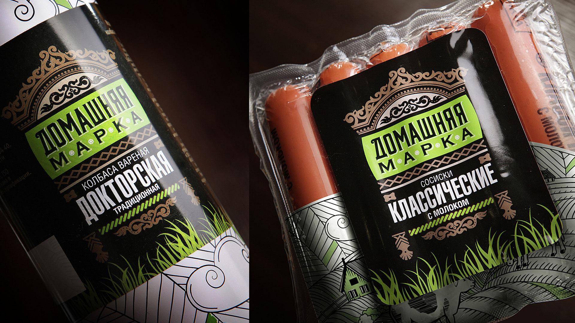 Дизайн упаковки классических сосисок Домашняя марка компании Ромкор