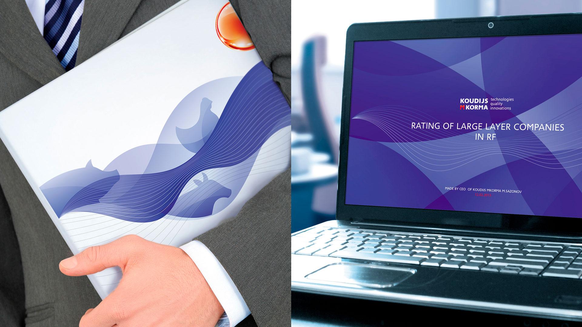 Дизайн буклета и слайдов презентации