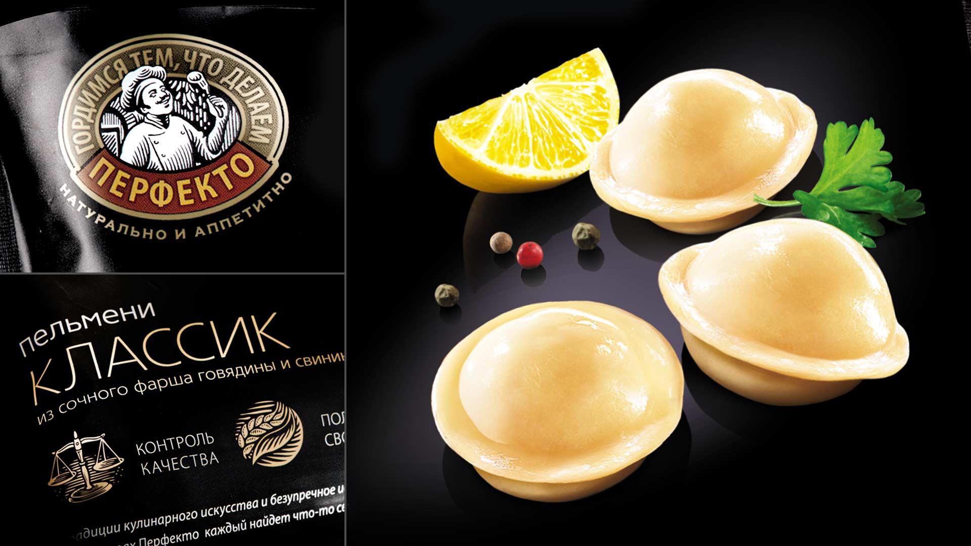 Детали упаковки нового бренда пельменей премиум-класса