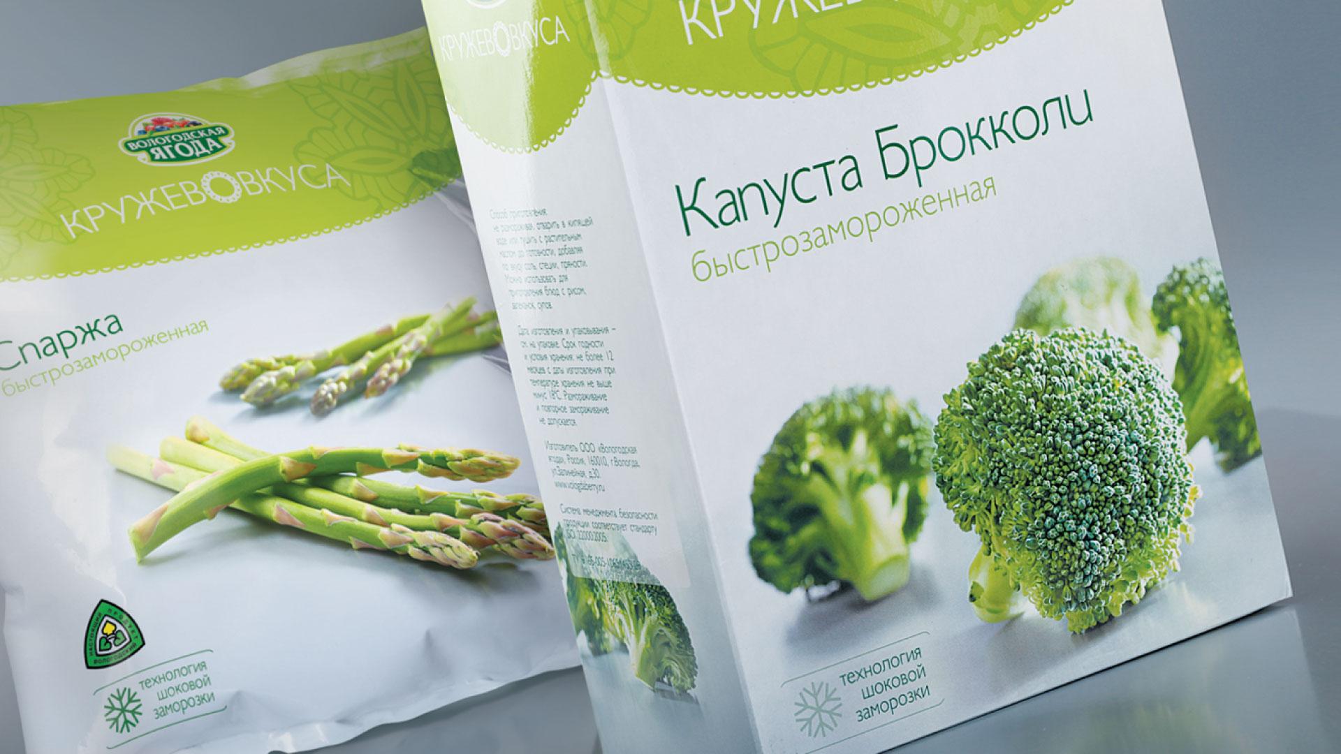 Дизайн упаковки замороженных спаржи и брокколи Вологодская ягода