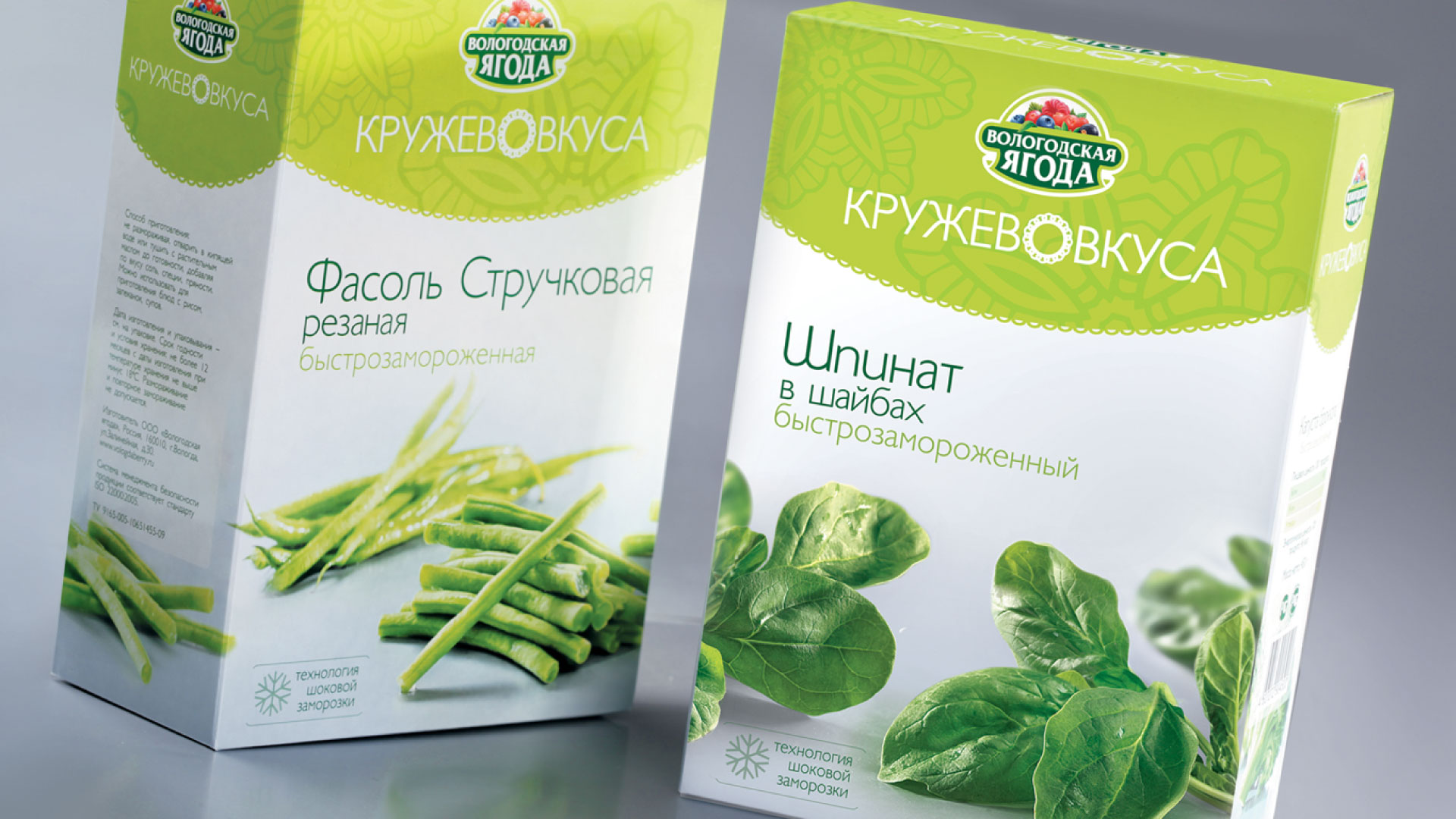 Дизайн упаковки фасоли и шпината Вологодская ягода