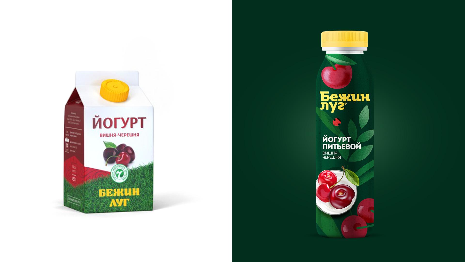Старый и новый дизайн молочных продуктов Бежин луг