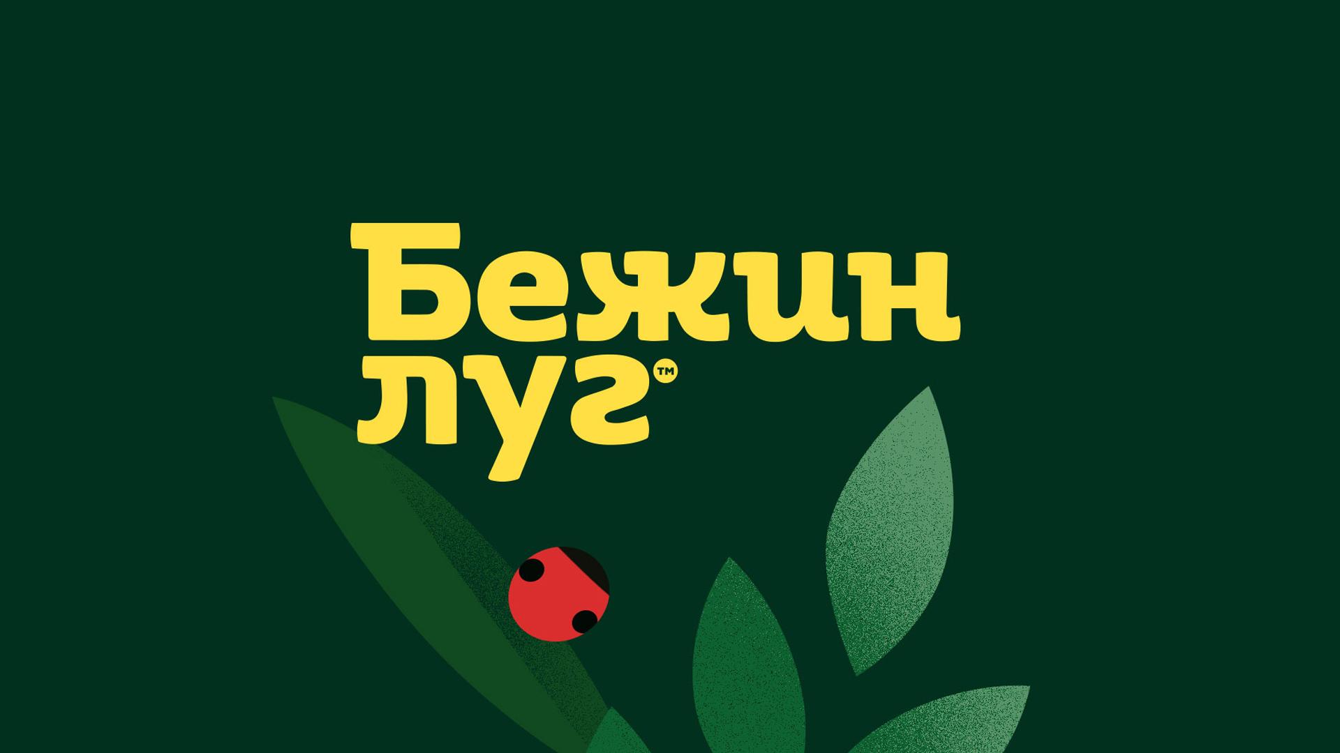 Разработка логотипа Бежин луг