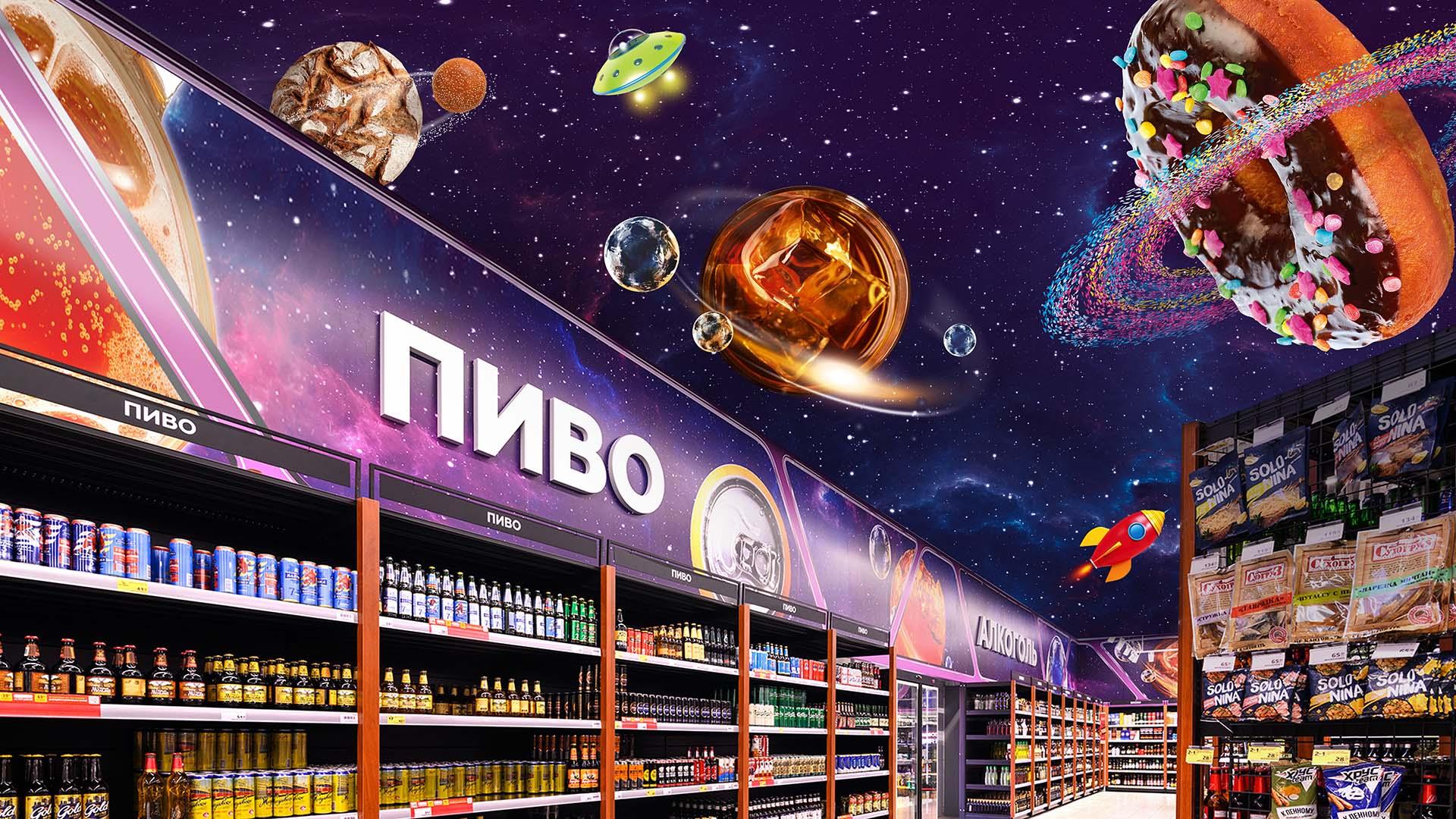Дизайн фризов в супермаркете Магнит