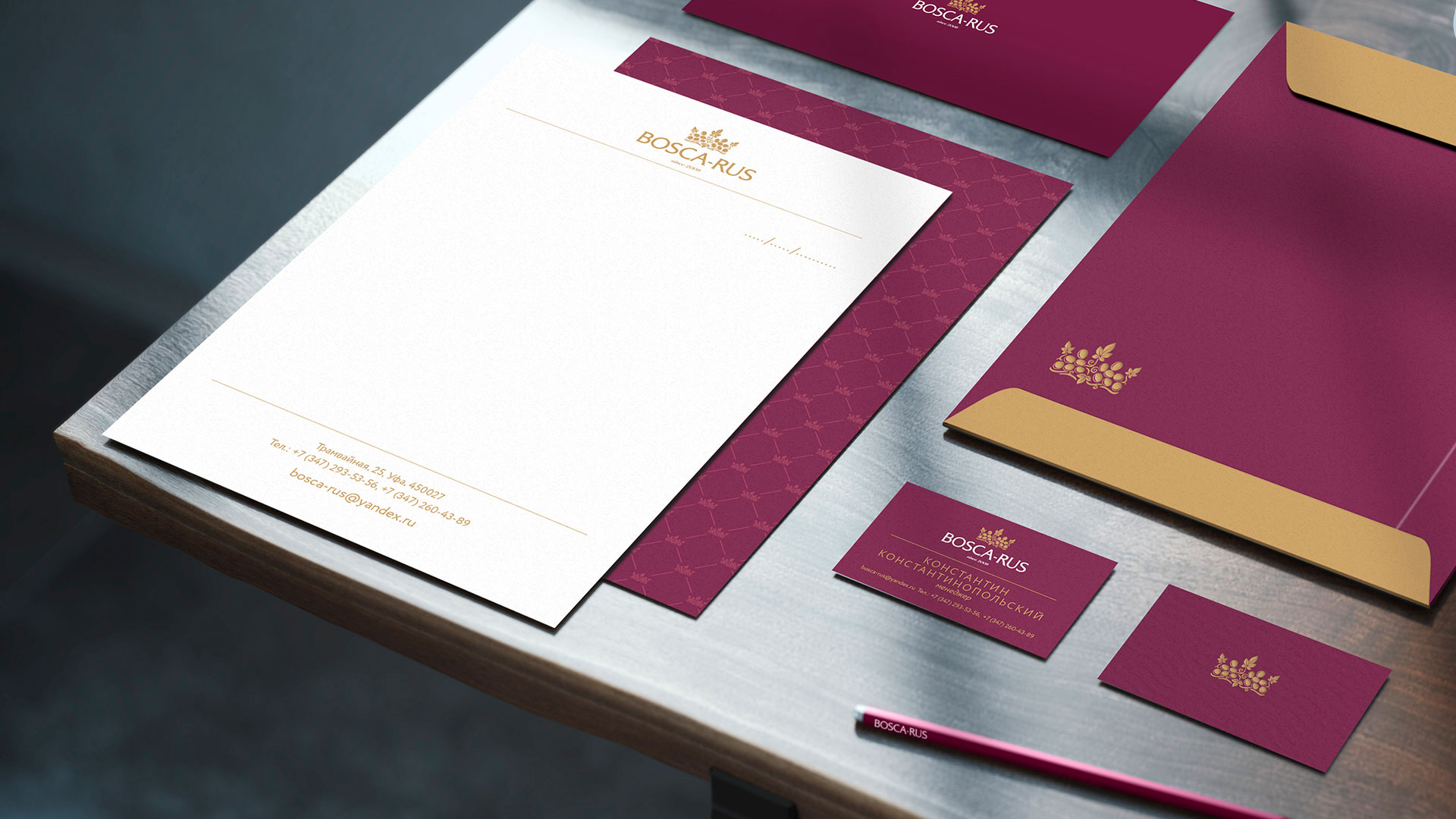 Дизайн бланков и визиток для Боска рус