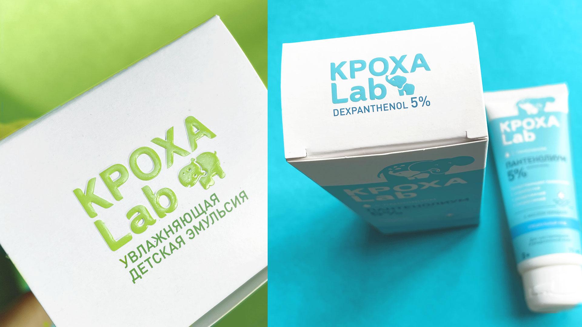 Постпечатные эффекты на упаковке Кроха Lab