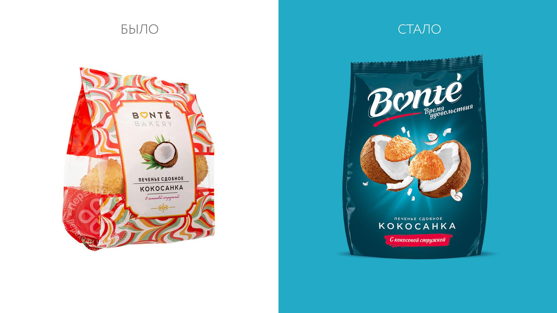 Рестайлинг упаковки СТМ Bonte